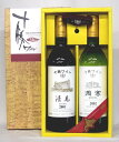 十勝ワイン KV-470