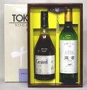 十勝ワイン TSB-55