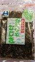生ふりかけ・選べる3種類セット 送料370円(レターパックライト)