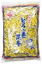 【送料無料】デイリーランキング1位獲得!業務用 とろろ巻 昆布飴(北海道産) 1kg入り おやつ、北...