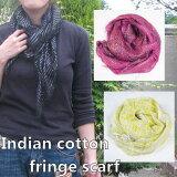 [新?闪耀光芒成线松平棉条纹围巾类型 - 印度?[【メール便可】【新色追加しました!】インド綿 スカーフ 正方形 ルーズフリンジタイプ♪]