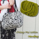 ショッピングハンドバッグ ふっくら膨らんで可愛い チェンマイコットン エスニック ハンドバッグ【メール便送料無料】