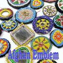 【メール便可】【直径約8cm以下】アフガニスタン装飾  アフガンビーズ ワッペンいろいろ アンティー