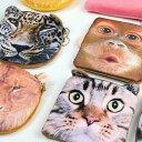 【メール便可】ちょっとした小銭入れにもかわいい 動物たちの小物入れ お財布【わくわく】