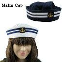 【メール便可】マリンキャップ 海兵 船員 帽子 ハット ネイビー&ホワイト