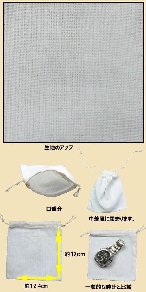 【メール便可】ジュエリー用ポーチ 巾着袋 時計...の紹介画像2