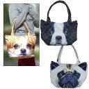 【送料無料】かわいい♪プリントバッグ!犬、猫 3Dプリント ワンちゃん 猫ちゃん アニマルフェイス バッグ
