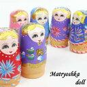 【あす楽】【送料無料】マトリョーシカ 5個 入れ子人形 木製 高さ約12cm S