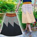 【メール便可】リス族生地 エスニック生地 モン族古布刺繍 切り替え 裾広がり 膝下 スカート