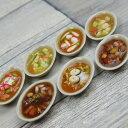 【メール便可】ミニチュアフード タイ料理 スープ 麺類 お皿 直径約3.5×2.5cm