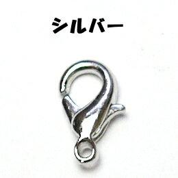 【メール便可】パーツ カニカン 3色 (中 長さ約13mm最大幅約7mm通し穴約2mm)1個
