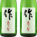 【日本酒】作 純米吟醸 恵乃智 ざく めぐみのとも 三重県 ...