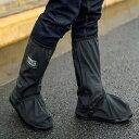 シューズカバー 防水 雨 メンズ レディース 男女兼用 靴カバー レイン シューズカバー ロング レインブーツ ブーツカバー 靴 くつ カバー 通学 通勤 雨具 防水シューズカバー 雨対策 豪雨対策 梅雨 雨 代金引換対応不可