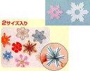 花モチーフカード(六角)