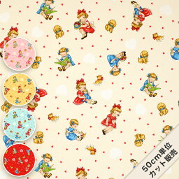 最も共有された Aiko 絵 人気のアイコンを無料ダウンロード