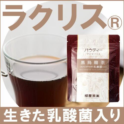 ラクリス 乳酸菌入り 黒烏龍茶 1袋 40g