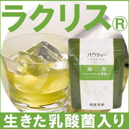 ラクリス 乳酸菌入り 緑茶 1袋 40g