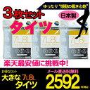 [メール便送料無料] 大きいサイズのタイツ【3枚セット】[7L8L] Piedo(ピエド)日本製・ゆったりのびのびサイズ・ブラック【RCP】(21P)