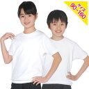 体操服 半袖(半そで) 100〜160サイズ 【第2弾ネコポ...