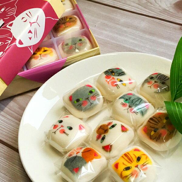 【和菓子】和風マシュマロ『マシュネコ』9個入り【...の商品画像