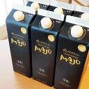 ショッピングアイスコーヒー ミカド珈琲 MAJO アイスコーヒー 無糖 1000mlX6本セット 送料無料 ミカドコーヒー 1L コーヒーセット