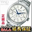 セイコー プレザージュ プレステージライン SARW021 メンズ 腕時計 自動巻き メカニカル SEIKO PRESAGE【正規品】【0516】_10spl 5月13日発売05P28Sep16
