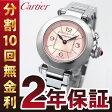 カルティエ Cartier ミスパシャ ピンク W3140008 【CARTIER】【新品】【安心保証】【パシャ】【腕時計】【レディース】【送料無料】【ラッピング無料】【RCP】05P03Dec16