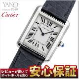 �ڥޥ饽���ݥ�Ǥ���ˤ������ۥ���ƥ��� Cartier ������ SM ��ǥ����������� W5200005 ���ꥲ���������ȥ�å� ��CARTIER�ۡڿ��ʡۡڰ¿��ݾڡۡ��ӻ��סۡڥ�ǥ������ۡڥ쥶���٥�ȡۡ�����̵���ۡڥ�åԥ�̵���ۡ�RCP��02P01May1605P27May16