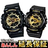 CASIO G-SHOCK [流通限定モデル] カシオ Gショック ブラック ゴールド 「ペア コレクション」 GA-110GB-1AJF/BA-110-1AJF 【正規品】 【デザイン】【RCP】_10spl05P03Dec16