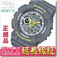 【クーポンでさらにお得!】カシオ ベビーG BA-110PP-8AJF レディース 腕時計 パンチングパターン デジアナ CASIO BABY-G 【正規品】【1016】