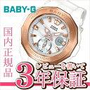 カシオ ベビーG BGA-220G-7AJF ビーチ グランピング シリーズ G-LIDE Beach Glamping Series レディース 腕時計 デジアナ CASIO BABY-G 【正規品