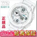 カシオ ベビーG BGA-230-7BJF レディース 腕時計 デジアナ CASIO BABY-G 【正規品】【1116】05P03Dec16