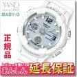 カシオ ベビーG BGA-2300-7BJF レディース 腕時計 電波 ソーラー 電波時計 デジアナ CASIO BABY-G 【正規品】【1016】05P03Dec16