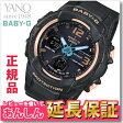 カシオ ベビーG BGA-2300G-3BJF レディース 腕時計 電波 ソーラー 電波時計 デジアナ CASIO BABY-G 【正規品】【1016】