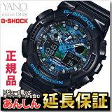 【エントリーでさらにポイント5倍!18日10時から】カシオ Gショック GA-100CB-1AJF カモフラ メンズ 腕時計 ブラック×ブルー アナデジ BIGCASE CASIO G-SHOCK 【正規品】【5sp】