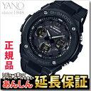 カシオ Gショック GST-W100G-1BJF G-STEEL 電波 ソーラー 電波時計 腕時計 メンズ アナデジ タフソーラー Gスチール CASIO G-SHOCK 【正規品】【0716】