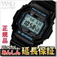 カシオ GショックGW-M5610BA-1JF 電波 ソーラー 電波時計 腕時計 メンズ ブラック×ブルー デジタル タフソーラー CASIO G-SHOCK 5600【正規品】_6splP01Jul16