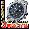 カシオ Gショック MTG-G1000D-1A2JF GPSハイブリッド電波ソーラー CASIO G-SHOCK MT-G 電波時計 腕時計 メンズ アナログ タフソーラー クロノグラフ【正規品】【バンド調整無料】_10spl