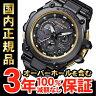 カシオ Gショック MTG-G1000GB-1AJF GPSハイブリッド電波ソーラー MT-G 流通限定モデル ブラック×ゴールド 腕時計 メンズ アナログ クロノグラフ CASIO G-SHOCK【正規品】【バンド調整無料】_10spl