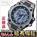 カシオ Gショック MTG-G1000RS-2AJF GPSハイブリッド電波ソーラー MT-G 流通限定モデル 腕時計 メンズ アナログ クロノグラフ CASI...