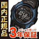 カシオ Gショック MTG-M900BD-2JF MT-G 電波 ソーラー 時計 メンズ 腕時計 タフムーブメント CASIO G-SHOCK【正規品】_6spl05P03Dec16