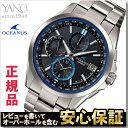 カシオ オシアナス OCW-T2600-1AJF クロノグラフ ソーラー 電波時計 腕時計 メンズ  ...