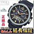 カシオ プロトレック PRG-600-1JF ソーラー 腕時計 メンズ デジアナ タフソーラー CASIO PRO TREK【正規品】【1016】10月19日発売※こちらは電波時計ではありません。05P03Dec16