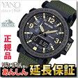 カシオ プロトレック PRG-600YB-3JF ソーラー 腕時計 メンズ デジアナ タフソーラー CASIO PRO TREK【正規品】【1016】10月19日発売※こちらは電波時計ではありません。05P03Dec16