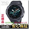 カシオ スマートウォッチ WSD-F10 BK ブラック Smart Outdoor Watch アウトドア 5気圧防水 腕時計 ウェアラブル端末 WSD-F10BK 【正規品】【5sp】05P28Sep16