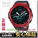 カシオ スマートウォッチ WSD-F10 RD レッド Smart Outdoor Watch アウトドア 5気圧防水 腕時計 ウェアラブル端末 WSD-F10...