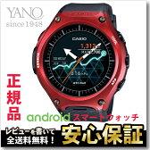 カシオ スマートウォッチ WSD-F10 RD レッド Smart Outdoor Watch アウトドア 5気圧防水 腕時計 ウェアラブル端末 WSD-F10RD 【正規品】【5sp】05P03Dec16