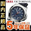ビクトリノックス 腕時計 VICTORINOX INOX 249105 PARACORD INDIGO BLUE イノックス パラコード インディゴブルー メン...