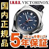 �ڥ����ݥ�Ǥ���ˤ������ۥӥ��ȥ�Υå��� �ӻ��� VICTORINOX INOX 249105 PARACORD INDIGO BLUE ���Υå��� �ѥ饳���� ����ǥ����֥롼 ��� �����������ߡ� �������ʡۡ�����̵���ۡڥ�����Ĵ��/��åԥ�̵���ۡ�RCP��_20spl