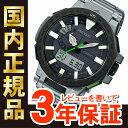 カシオ プロトレック マナスル CASIO PRO TREK MANASLU 電波 ソーラー 電波時計 腕時計 メンズ アナデジ タフソーラー PRX-8000T-7BJF【正規品】【機能】_6spl05P03Dec16